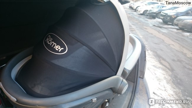 Автолюлька-переноска Britax Romer Baby-Safe Sleeper с поднятым тентом